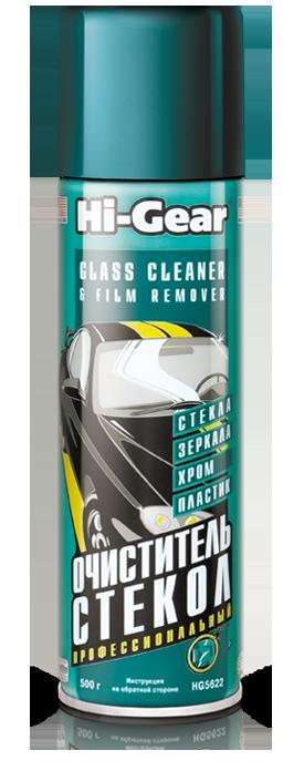 Очиститель стекол Hi-Gear HG5622