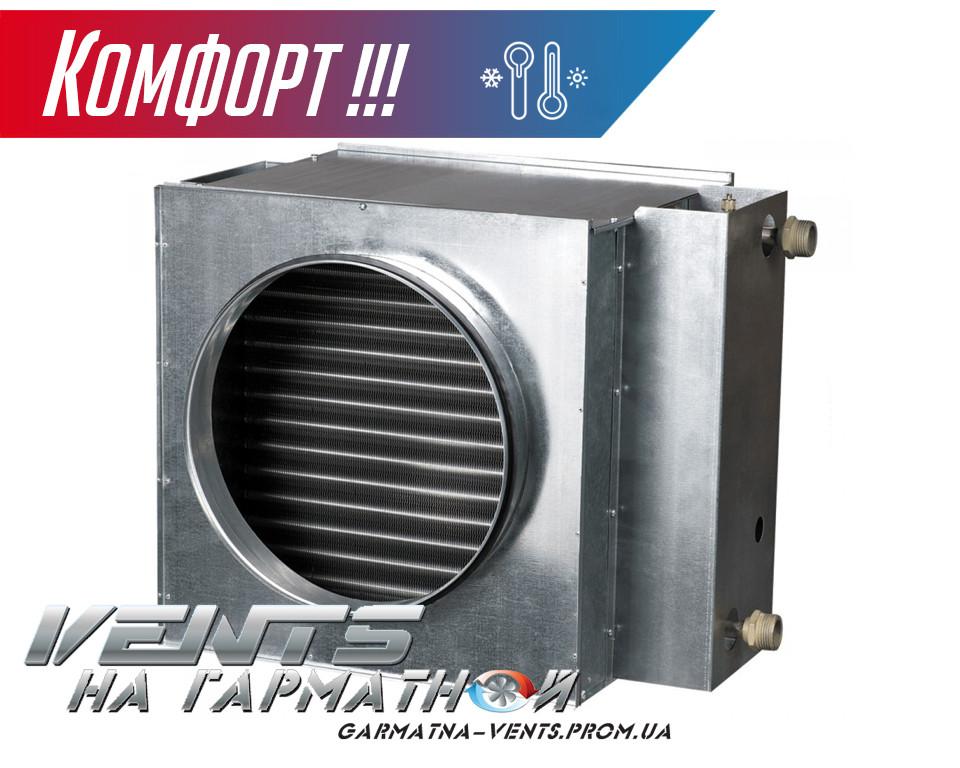Вентс НКВ 100-2. Водяной нагреватель