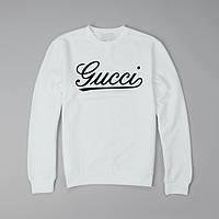 Свитшот Gucci 2017 белый с логотипом, унисекс (мужской,женский,детский)