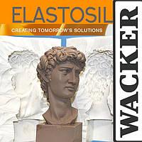 Платиновый высокопрочный безусадочный силикон Wacker ELASTOSIL® 4635 Эластосил.37 Шор А. Германия (Уп.1кг)