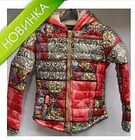 Куртка женская осень оптом