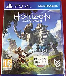 Horizon Zero Down PS4