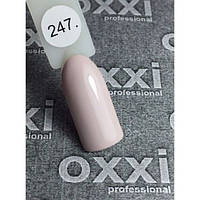 Гель лак Oxxi № 247