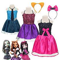 Костюм для девочки карнавальный Монстер Хай, платье, 2 размера L и S, 3 вида, в кульке 67-39-1см