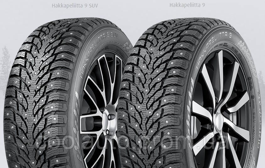 Шины NOKIAN Hakkapeliitta 9 SUV 275/45 R20 110T XL