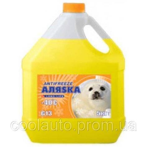 Антифриз Aляska Antifreeze -40 желтый 5л, фото 2