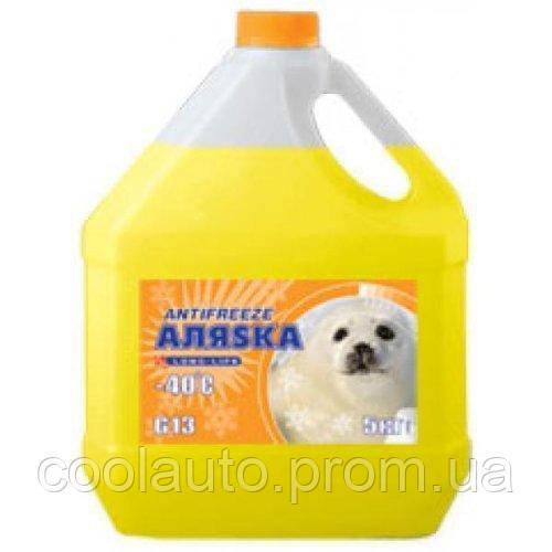 Антифриз Aляska Antifreeze -40 желтый 10л
