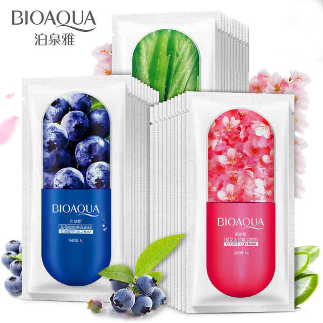 Коллекция масок для лица BIOAQUA Jelly Mask 8g