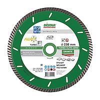 Алмазный отрезной диск Distar Turbo Elite Aero 230x2.6x10x22.23 (10115127017), фото 1