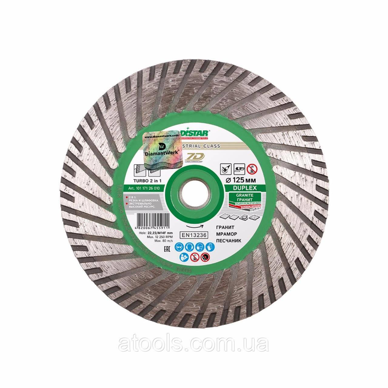 Алмазный отрезной диск Distar Turbo Duplex 125x2.8x8/25x22.23/M14F (10117126010)