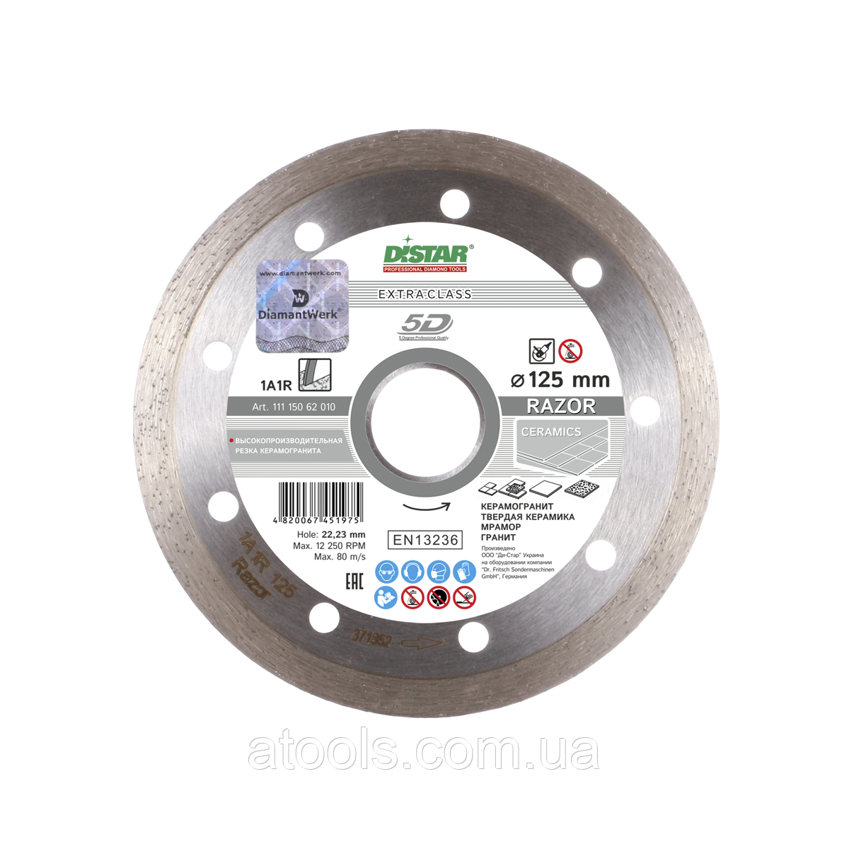Алмазный отрезной диск Distar Razor 1A1R 115x1.6x8x22.23 (11115062009)