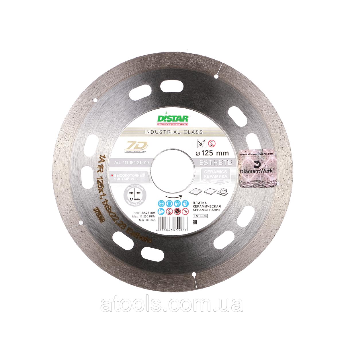 Алмазный отрезной диск Distar Esthete 1A1R 115x1.1/0.8x8x22.23 (11115421009)