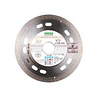 Алмазный отрезной диск Distar Esthete 1A1R 125x1.1/0.8x8x22.23 (11115421010), фото 1
