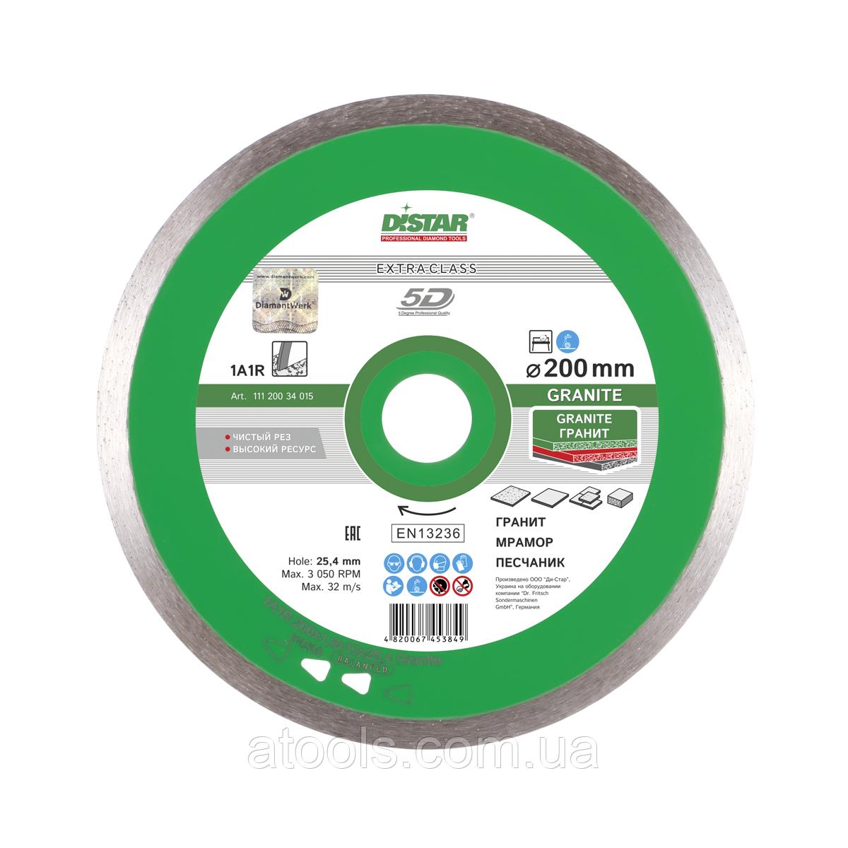 Алмазний відрізний диск Distar Granite 1A1R 200x1.6x10x25.4 (11120034015)