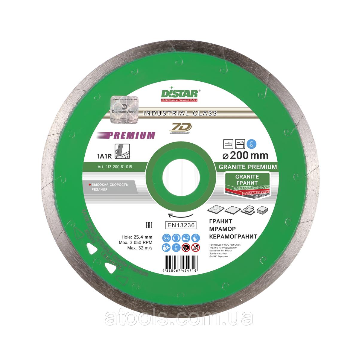 Алмазний відрізний диск Distar Granite Premium 1A1R 230x1.7x10x25.4 (11320061017)