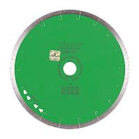 Алмазный отрезной диск Distar Granite Laser 1A1R 300x2.0x10x32 (11127158022)