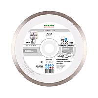 Алмазный отрезной диск Distar Hard ceramics 1A1R 200x1.6/1.2x10x25.4 (11120048015)