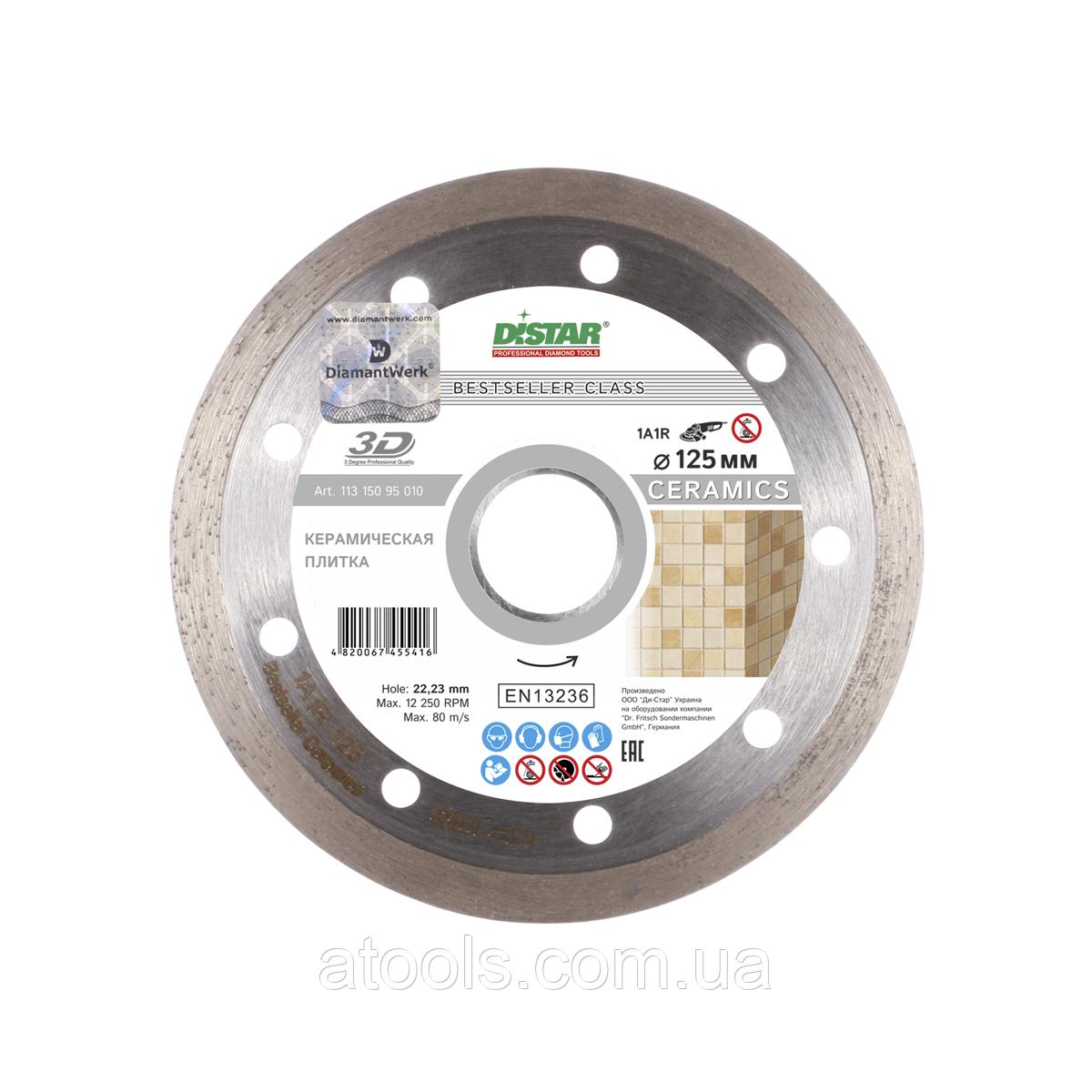 Алмазний відрізний диск Distar Ceramics 1A1R 125x1.5x8x22.23 Bestseller (11315095010)
