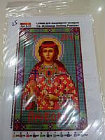 Основа для вышивания бисером, Именная икона, 11 см * 17 см, Св. Мученица Любовь Римская