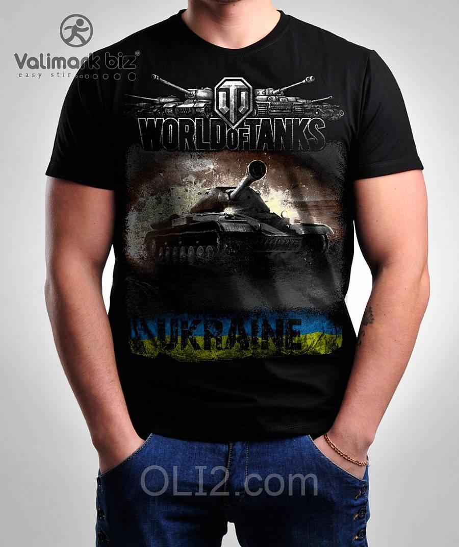 Футболки черные мужские WORLD of TANKS UKRAINE танки  Valimark-Biz