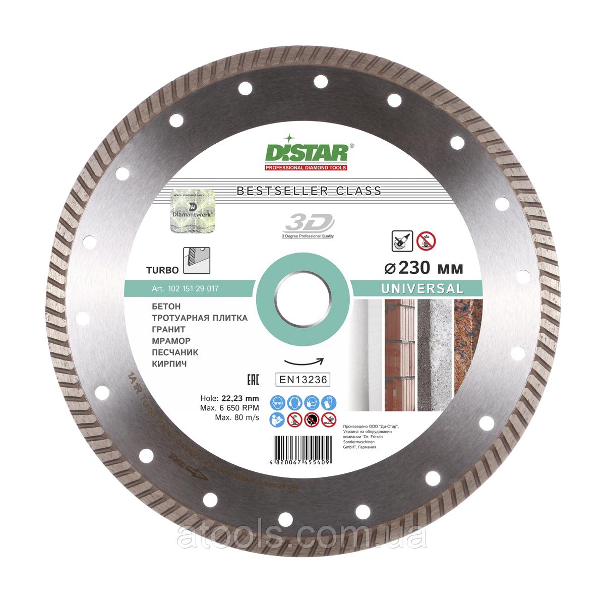 Алмазный отрезной диск Distar Turbo Universal 230x2.6x9x22.23 Bestseller (10215129017)