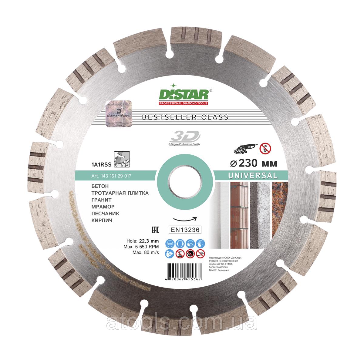 Алмазный отрезной диск Distar Universal 1A1RSS 232x2.6/1.8x12x22.23 Bestseller (14315129017)
