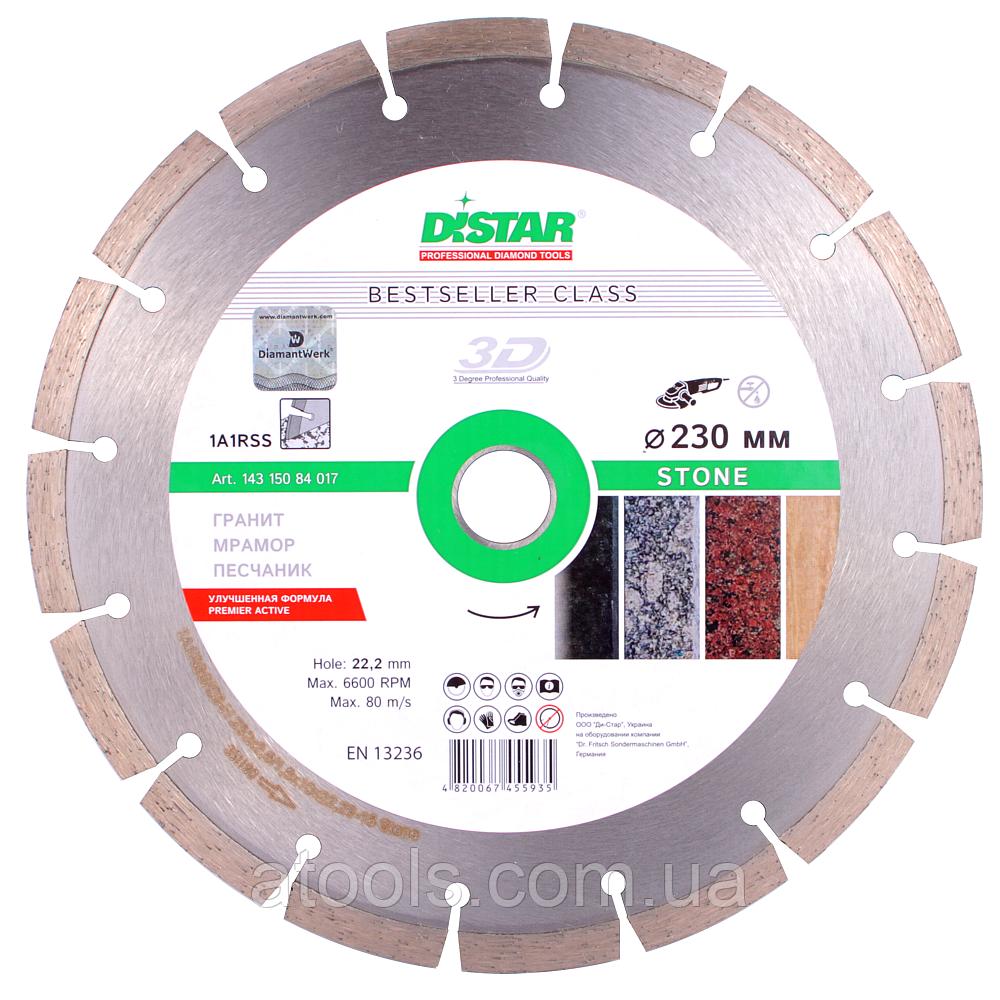 Алмазный отрезной диск Distar Stone 1A1RSS 230x2.6/1.8x10x22.23 (14315084017)