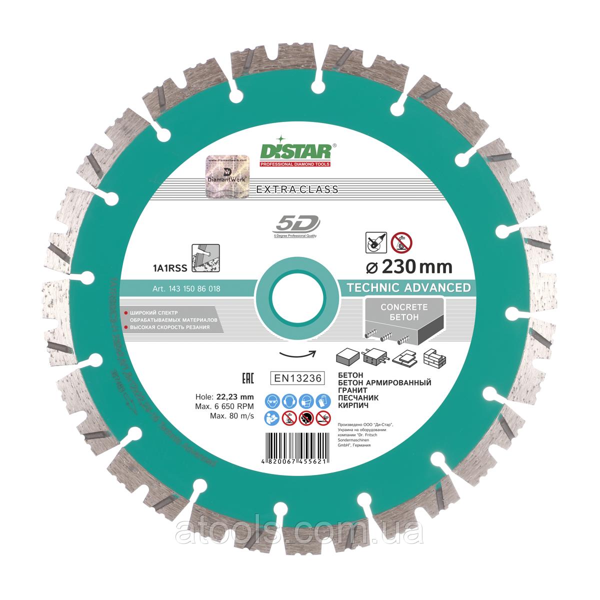 Алмазный отрезной диск Distar Technic Advanced 1A1RSS/C3 232x2.6/1.8x12x22.23-16 (14315086018)