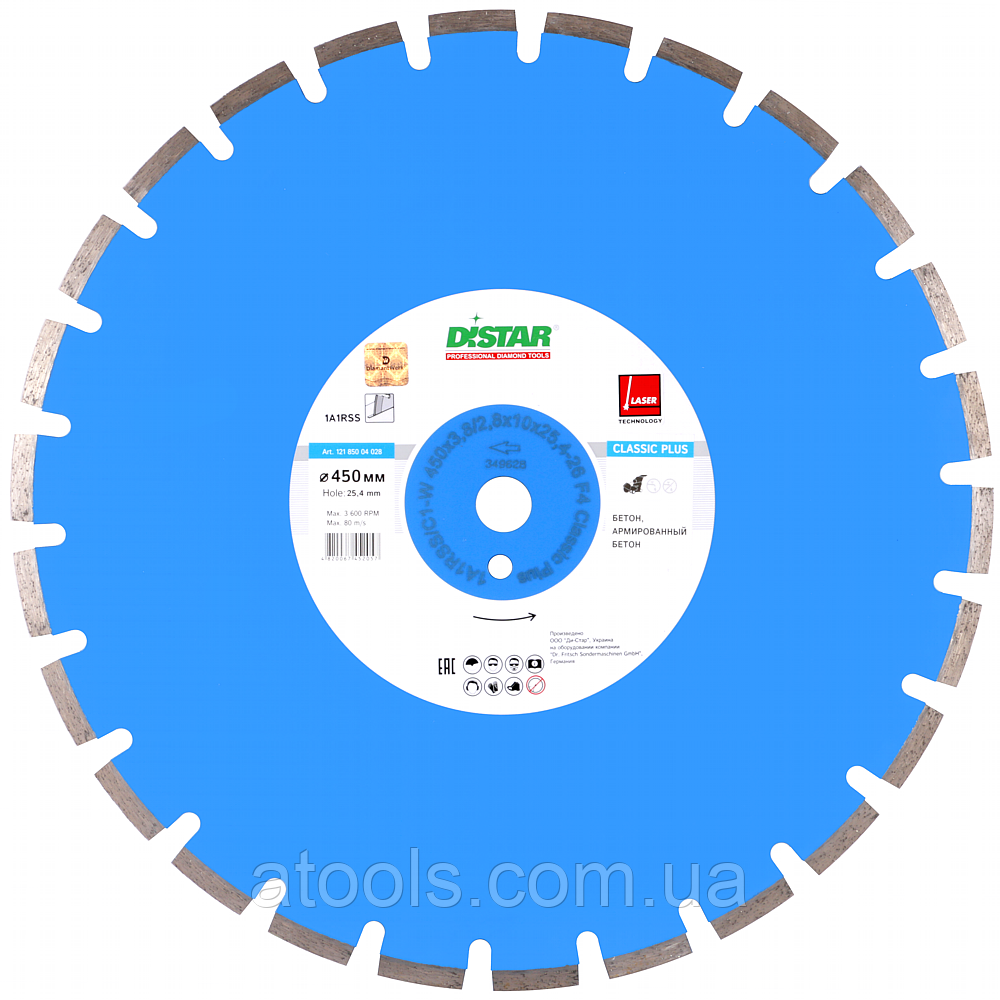 Алмазный отрезной диск Distar 1A1RSS/C1-W 500x3.8/2.8x25.4-30-ARP 40x3.8x8+2 R240 Classic Plus (12185004031)