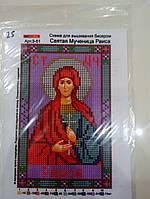 Основа для вышивания бисером, Именная икона, 11 см * 17 см, Святая Мученица Раиса