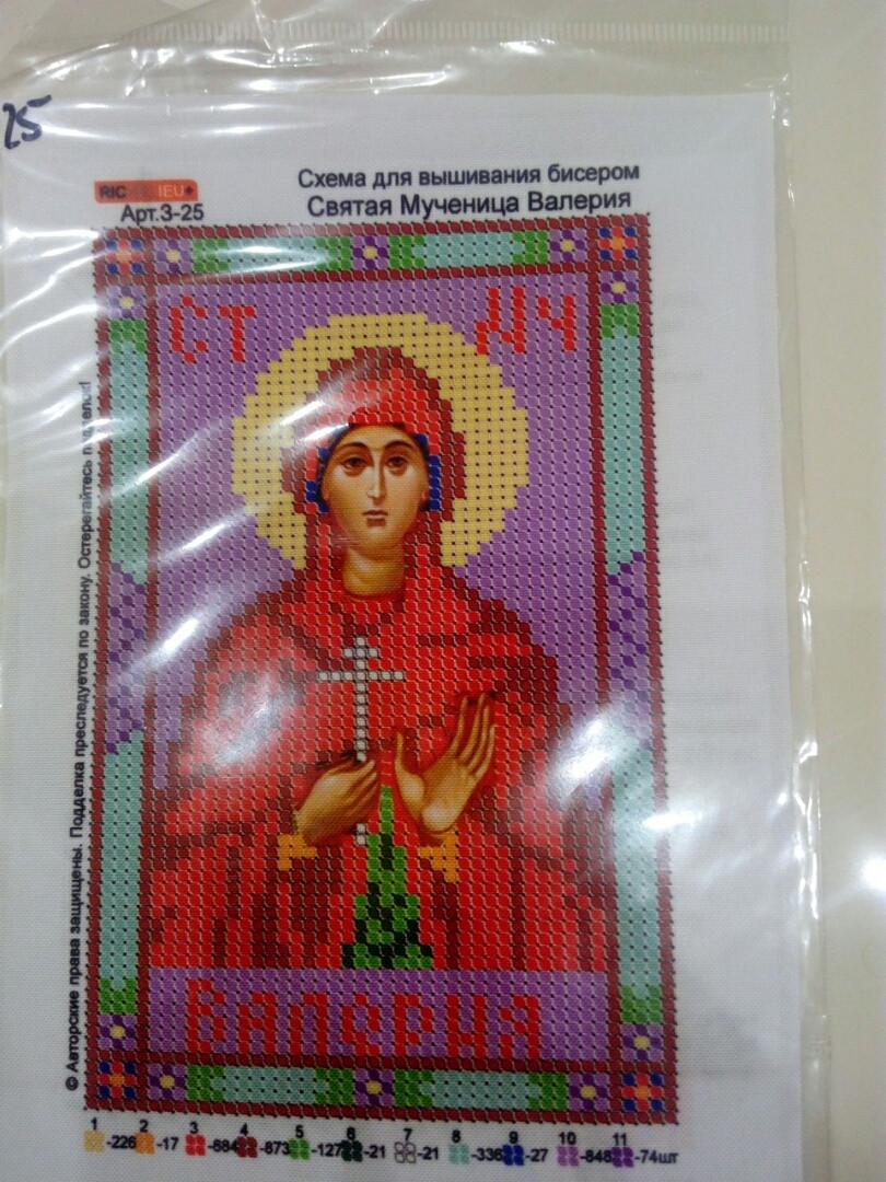 Основа для вышивания бисером, Именная икона, 11 см * 17 см, Святая Мученица Валерия