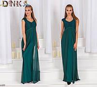 Длинное вечернее платье 42-44, 46-48