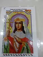 Основа для вышивания бисером, Именная икона, 11 см * 17 см, Св. Царица Тамара
