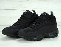 Кроссовки Nike Air Max Sneakerboot 95 Black мужские 43