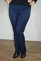 Молодежные брюки больших размеров