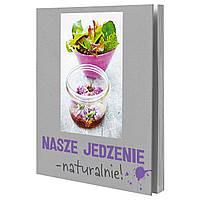 STABIL - НАША ЕДА, NATURAL!, книга