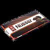 Шоколад черный Nusser 45% какао Германия 200 г