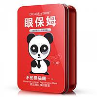 Набор омолаживающих масок для кожи вокруг глаз BIOAQUA Universal Panda Compact Rejuvenation Eye Mask 10 шт