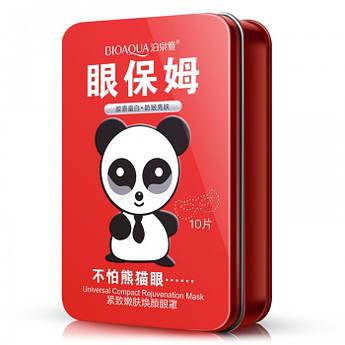 Набір омолоджуючих масок для шкіри навколо очей BIOAQUA Універсальний Panda Compact Rejuvenation Eye Mask 10 шт