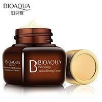 Ночной омолаживающий крем для кожи вокруг глаз BIOAQUA Night Repair Eye Cream