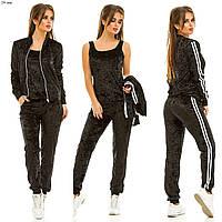 Женский бархатный костюм тройка 259 жан