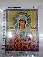 Основа для вышивания бисером, Именная икона, Маричка, Атлас, 13 см * 16,5 см, Св. Мч. Лариса