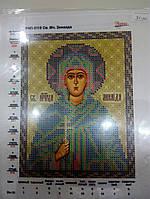 Основа для вышивания бисером, Именная икона, Маричка, Атлас, 13 см * 16,5 см, Св. Мч. Зинаида
