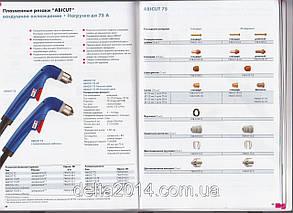 Дистанционная пружина  на плазменный резак ABICUT 75, фото 2