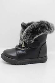 Зимние ботинки для девочки 30-36