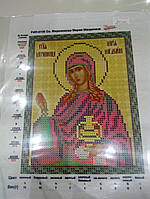 Основа для вышивания бисером, Именная икона, Маричка, Атлас, 13 см * 16,5 см, Св. Мироносица Мария Магдалена