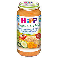 """HiPP  Вегетарианское пюре """"целые спагетти пшеницы с морковью, цукини и помидорами"""" от 12 месяцев 250 г"""