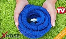 Шланг Xhose 30 м. (100 футов), Икс Хоз, шланг для полива с водораспылителем