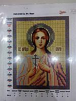 Основа для вышивания бисером, Именная икона, Маричка, Атлас, 13 см * 16,5 см, Св. Мч. Вера