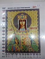 Основа для вышивания бисером, Именная икона, Маричка,13 см * 16,5 см, Св. Блгв. Царица Тамара Грузинская